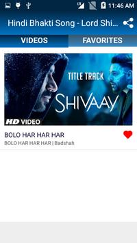 Download Lord Shiva Songs Free Mp3