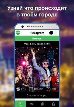 Flexogram poster