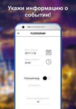 Flexogram screenshot 3