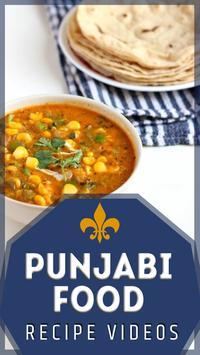 Punjabi food recipes apk download free food drink app for punjabi food recipes poster forumfinder Choice Image