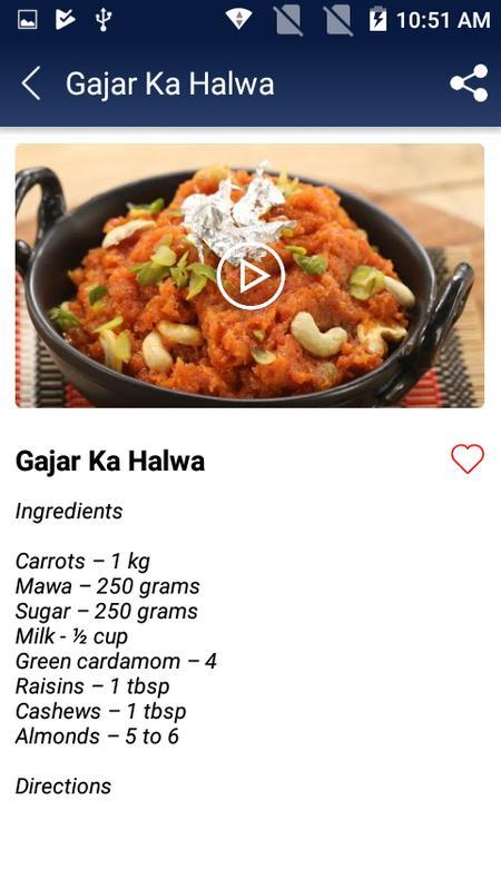 Punjabi food recipes for android apk download punjabi food recipes captura de pantalla 4 forumfinder Images
