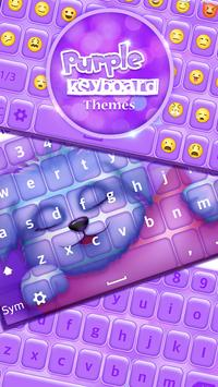 Purple Keyboard Themes screenshot 4