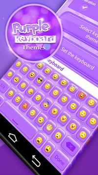 Purple Keyboard Themes screenshot 5