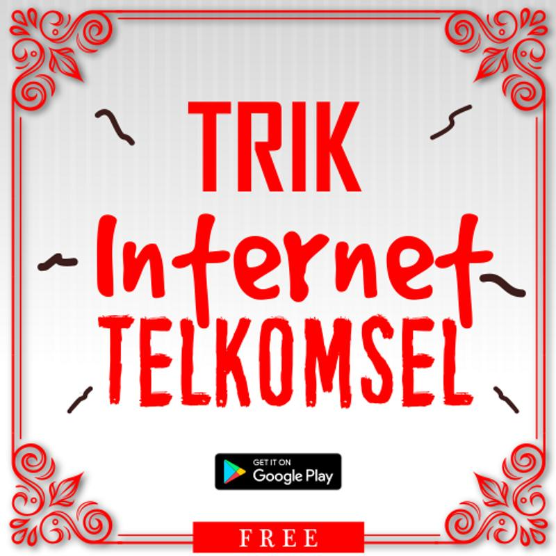 Скачать zong free internet unlimited new trick 2018 apk.