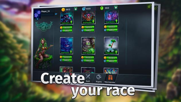 Leprica Online screenshot 4