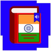 Translator ALL Hindi Complete icon