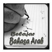 Learning Arabic icon