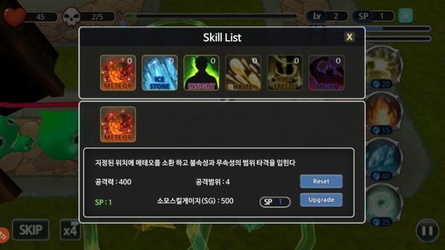 리그 오브 가디언즈 screenshot 2