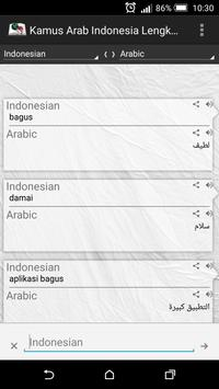 Arabic Indonesian Dictionary poster