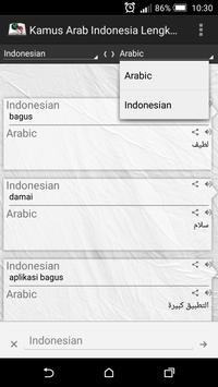 Arabic Indonesian Dictionary screenshot 10