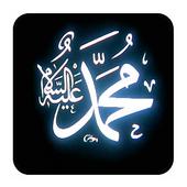 Prophets icon