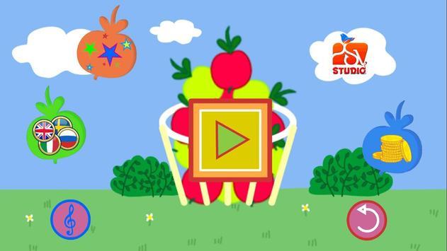 Peppa Learning mini-games screenshot 11