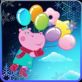 Pop Balloons: Winter games icon
