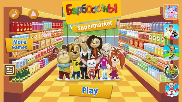 Pooches Supermarket: Family shopping poster