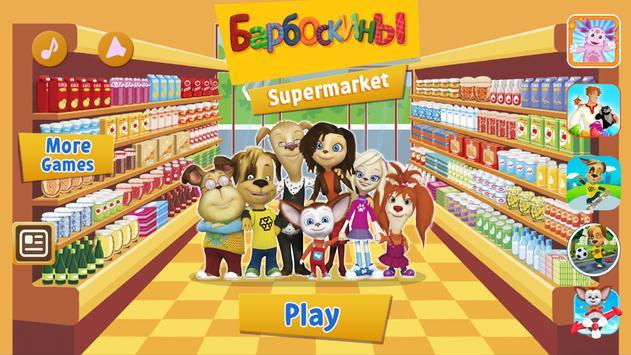 Puppies family shopping apk screenshot