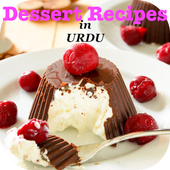 Dessert Recipes in Urdu icon