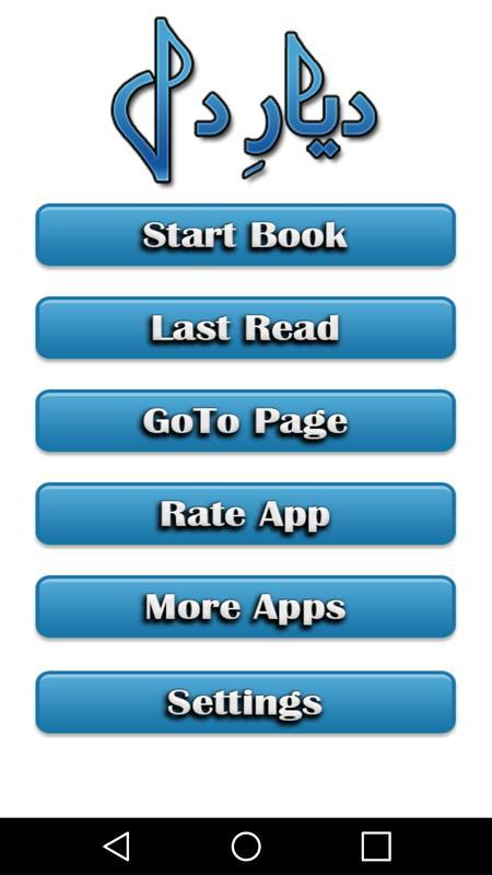 Diyar E Dil Novel Online Reading - DIY Campbellandkellarteam