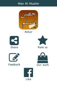 Hisn Al Muslim - Azkar Arabic poster