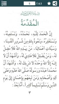 Hisn Al Muslim - Azkar Arabic screenshot 3