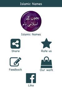 Islamic Names for Muslim Kids in Urdu & English poster