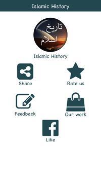 Islamic History in Urdu Part-1 poster