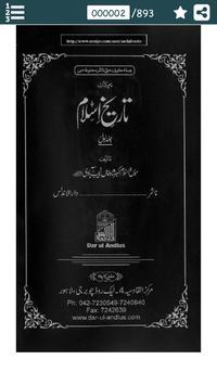 Islamic History in Urdu Part-1 screenshot 3