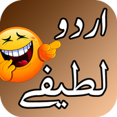 Jokes in URDU icon