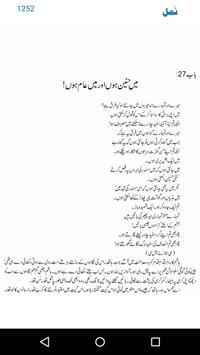 Namal Urdu Novel screenshot 13