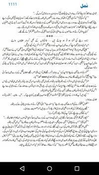 Namal Urdu Novel screenshot 3