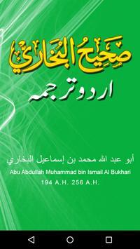 Sahih Bukhari Urdu poster