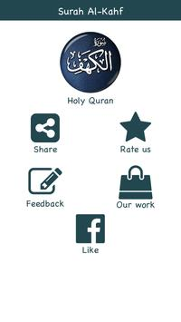 Surah Al Kahf poster