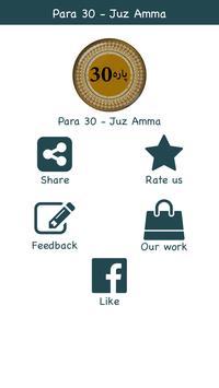 Para 30 - Juz Amma screenshot 2