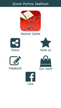 Quran Seekhain - Noorani Qaida poster