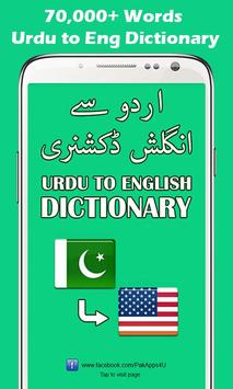 Urdu se English Dictionary poster