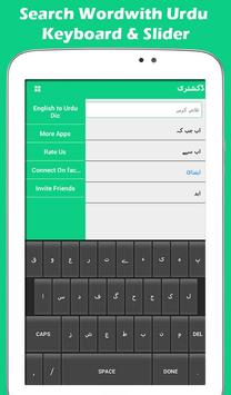 Urdu se English Dictionary screenshot 12