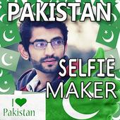 Photo editor- Pakistan Flag Photo Frame & Stickers icon