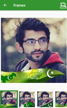 Photo editor- Pakistan Flag Photo Frame & Stickers screenshot 13