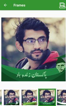 Photo editor- Pakistan Flag Photo Frame & Stickers screenshot 23