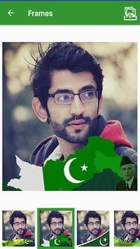 Photo editor- Pakistan Flag Photo Frame & Stickers screenshot 4