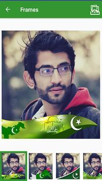 Photo editor- Pakistan Flag Photo Frame & Stickers screenshot 5