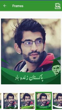 Photo editor- Pakistan Flag Photo Frame & Stickers screenshot 7