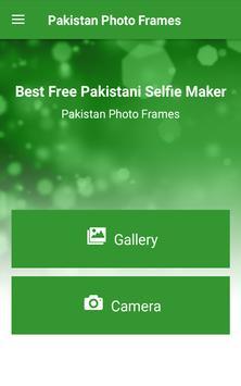 Photo editor- Pakistan Flag Photo Frame & Stickers screenshot 9