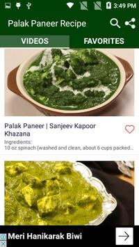 Palak paneer recipe for android apk download palak paneer recipe poster forumfinder Gallery