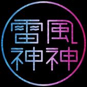 PanX2016『風神 雷神』 icon