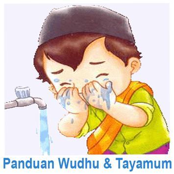Panduan wudhu dan tayamum screenshot 1