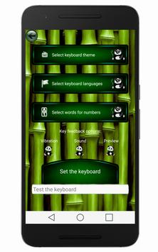 Panda Keyboard apk screenshot