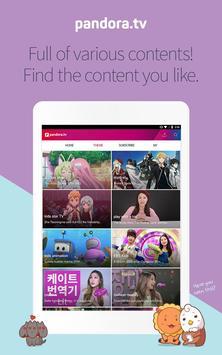 PANDORA.TV apk imagem de tela