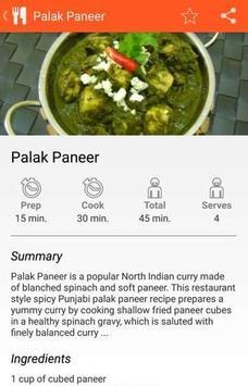 Paneer recipe book apk download free food drink app for android paneer recipe book apk screenshot forumfinder Images