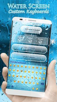 Water Screen Custom Keyboards screenshot 1