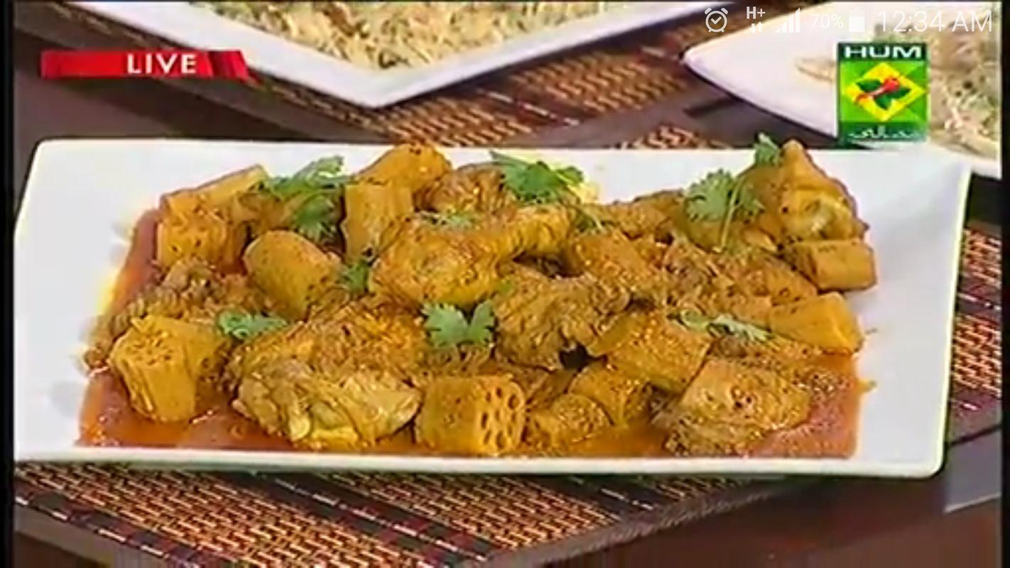 Pakistani cooking recipes urdu descarga apk gratis educacin pakistani cooking recipes urdu poster forumfinder Image collections
